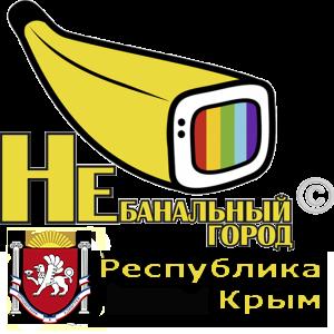 Небанальный Крым
